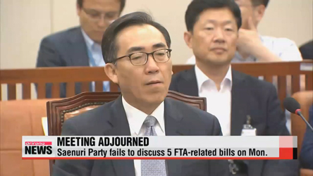 Saenuri Party fails to discuss FTA related-bills on Monday