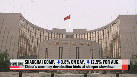 Asian market jitters over Fed's possible rate hike in Sept.