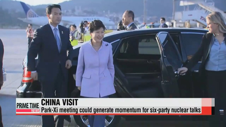 President Park to seek greater security, economic partnership on China trip