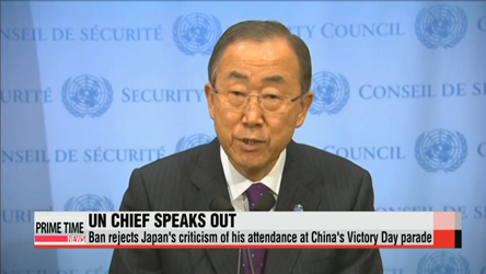 UN chief rejects Japan's criticism over China visit
