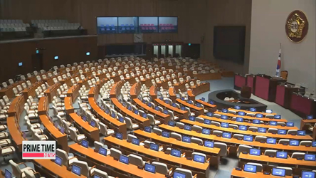 Nat'l Assembly's August extraordinary session ends with little results