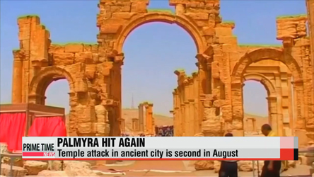 IS destroys ancient Temple of Bel in Syria