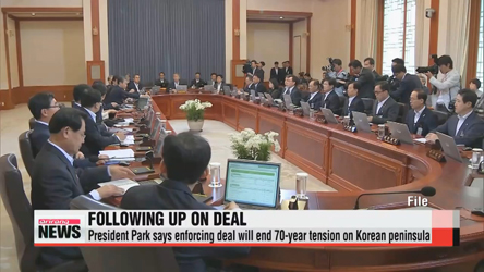 President Park says inter-Korean deal should be enforced for peace, unification