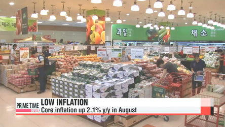 Korea's consumer prices up 0.7% in August
