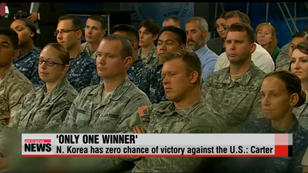 N. Korea has zero chance of victory against the U.S.: Carter