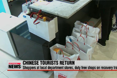 Chinese shoppers returning to local department stores, duty-free stores