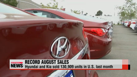Hyundai Motor Group posts record August auto sales in U.S.