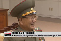 N. Korea backtracks on verbiage of landmine attack