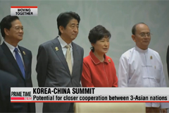 Indepth on Korea, China summit: Prof. Kim Jae-chun from Sogang University