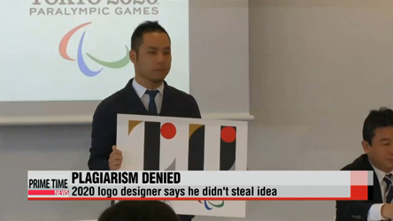 Tokyo 2020 logo pulled over plagarism accusations
