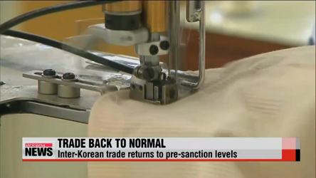 Inter-Korean trade returns to pre-sanctions levels