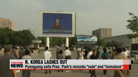 N. Korea slams S. Korean leader for comments at China summit