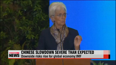 China's slowdown 'worse than estimated': IMF