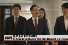 S. Korea, U.S. to hold nuke talks next week