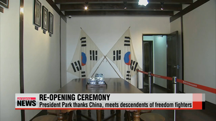 President Park marks re-opening of Korean provisional government offices in Shanghai
