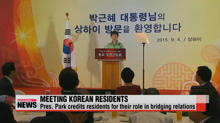 President Park marks re-opening of Korea's colonial-era provisional government office