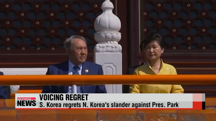 S. Korea expresses regret over N. Korea's slander against Pres. Park