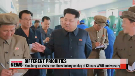 N. Korean leader Kim Jung-un visits munitions factory on day of China's WW2 anniversary