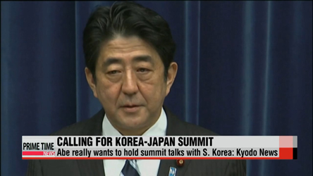 Abe expresses will to hold Korea-Japan summit