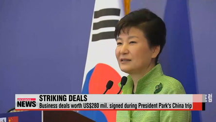 Business deals worth US$280 mil. signed during President Park's China trip