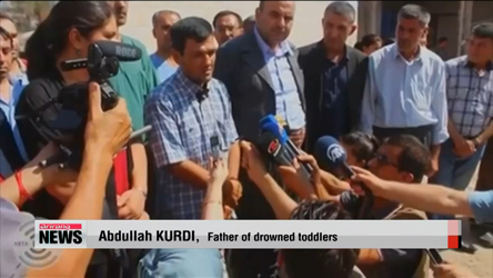Funeral of drowned Syrian toddlers held in their hometown of Kobani