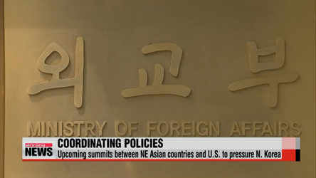Upcoming summits between NE Asian countries and U.S. to pressure N. Korea
