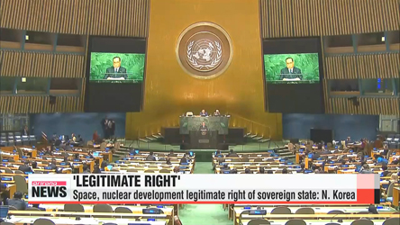 Space, nuclear development legitimate right of sovereign state: N. Korea
