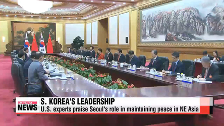 U.S. experts praise Seoul's role in maintaining peace in NE Asia