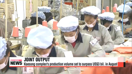 Kaesong complex's production volume set to surpass US$3 bil. in August