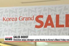 Retailers enjoy stronger sales thanks to Korea's Black Friday event
