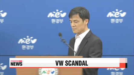 Korea's investigation into Volkswagen emissions cheat devices intensifies