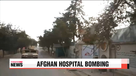 U.S., UN pledge full investigation into Afghan hospital bombing