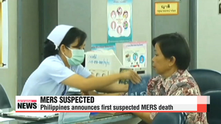 Philippines announces first suspected MERS death