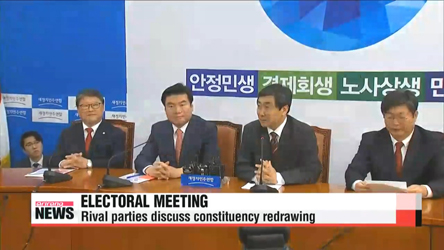 Rival parties discuss readjusting electoral districts