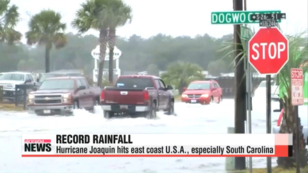 Record rain in South Carolina claims at least 7 lives