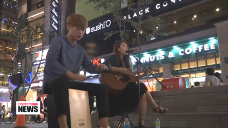 Busking culture becoming more popular through community support