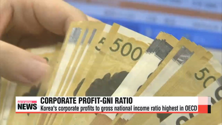 Korea's corporate profits to gross national income ratio highest in OECD