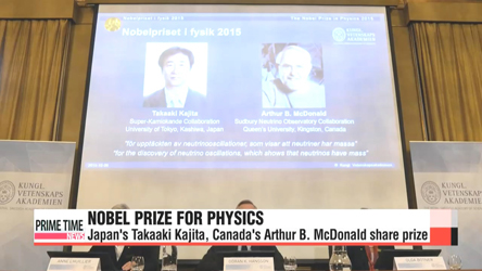 Kajita, McDonald win Nobel Prize for physics