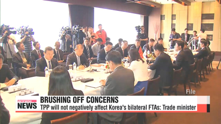 TPP will not negatively affect Korea's bilateral FTAs: Trade minister