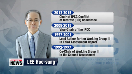 Lee Hoe-sung elected new chair of IPCC
