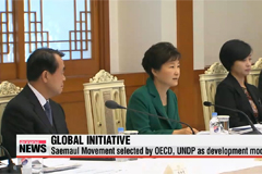 Pres. Park calls for confidence to overcome economic crisis