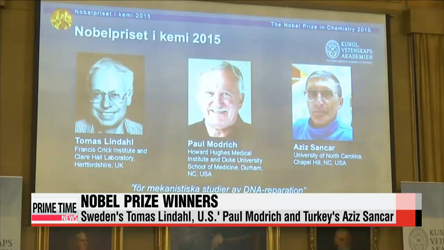 Nobel Prize in chemistry awarded for DNA study