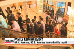 Koreas exchange final lists of families to be reunited this month