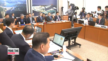 Parliamentary committees wrap up month-long annual gov't audit