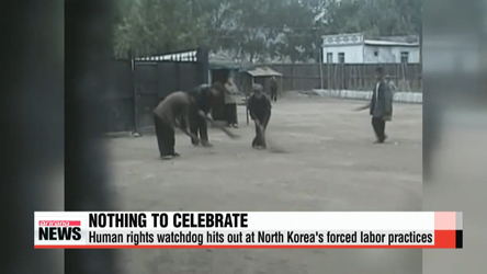 North Korea's ruling party benefits from forced labor
