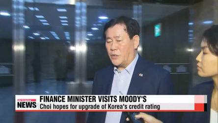 Korea's Finance Minister Visits Moody's