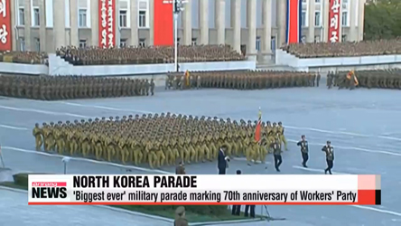N. Korea marks 70 years of ruling party with massive military parade