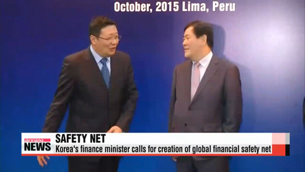 Korea's finance minister calls for creation of global financial safety net