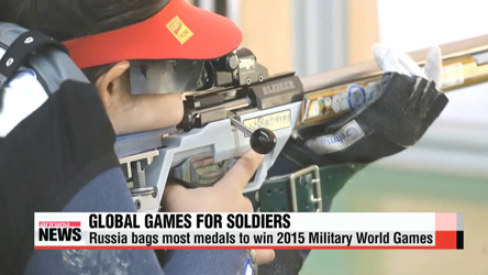 S. Korea finishes 4th in Military World Games