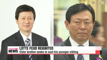 Lotte feud continues, with elder brother seeking to oust his younger sibling
